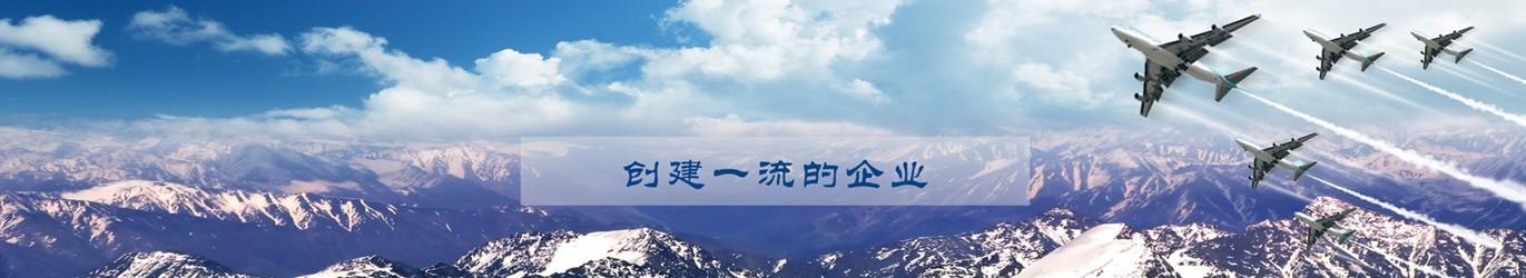 青岛一体化保温板