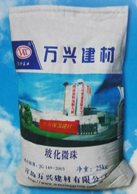 威海玻化微珠保温砂浆